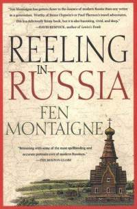 Reeling in Russia - cover